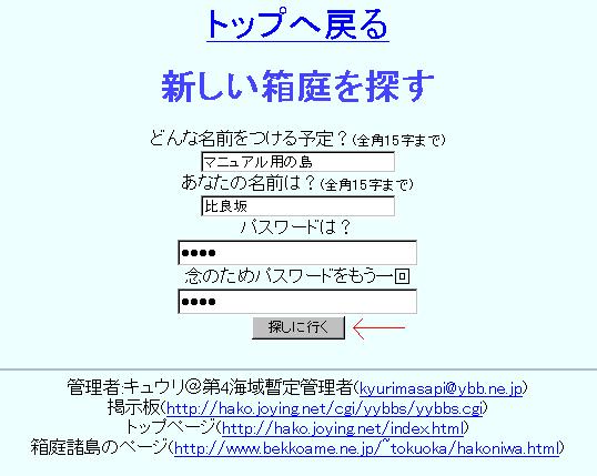 登録3.PNG