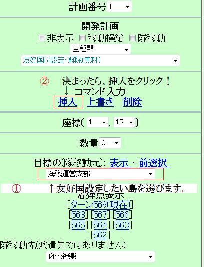 yuukou3.jpg