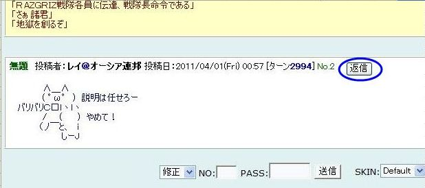 WS000078.JPG