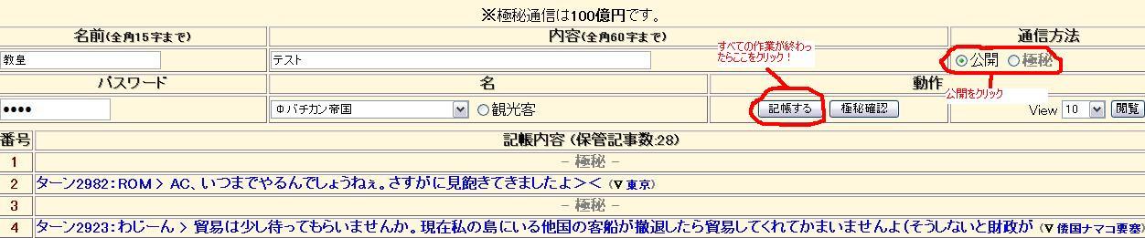 観光者通信説明2.JPG