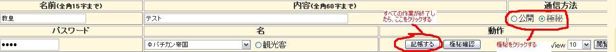 観光者通信説明3.JPG