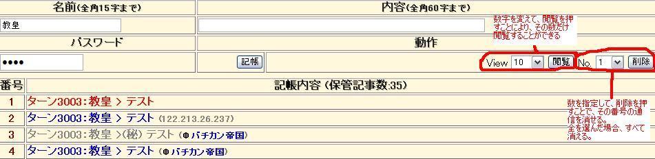観光者通信説明7.JPG