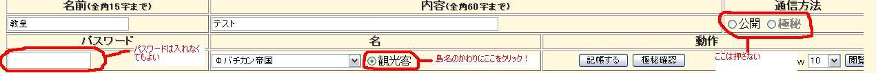 観光者通信説明4.JPG