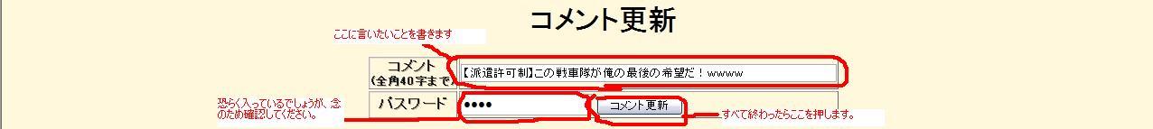 観光者通信説明5.JPG
