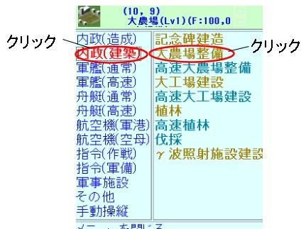 2-5-1.jpg