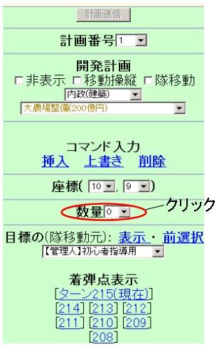 2-5-2.jpg